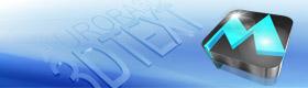 aurora3d text logo maker