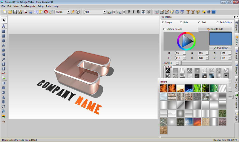 easy 3d text logo maker | screenshot | aurora3d software